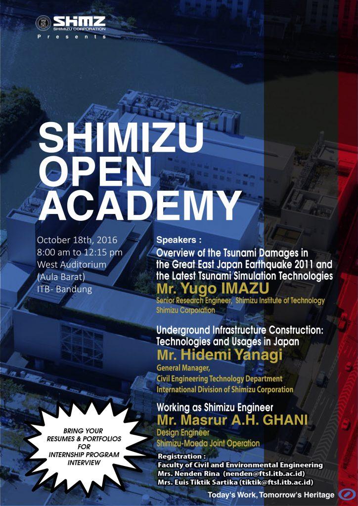poster-a4-shimizu
