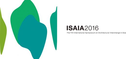 isaia-2016-2